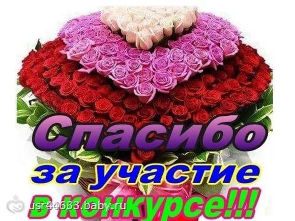 http://ccdi.ru/upload/forum/455301d85860ea477367b160ab7b1b7b.jpg